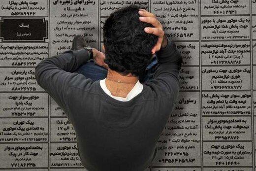 دومین استان خسارتدیده از جنگ تحمیلی درگیر معضل بیکاری