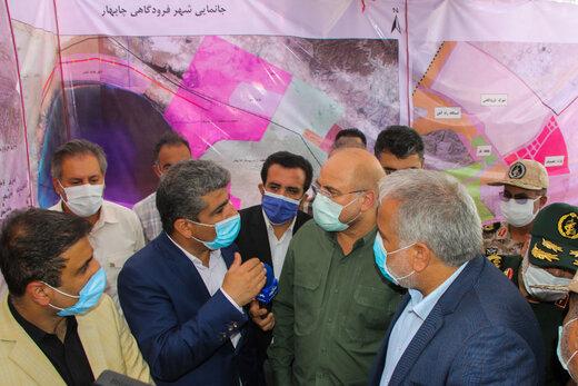 رئیس مجلس از محل احداث شهر فرودگاهی چابهار بازدید کرد