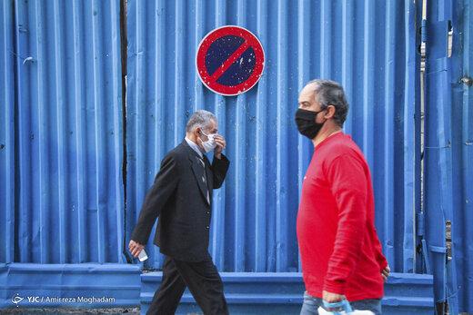 بدون ماسک مطلقا ممنوع