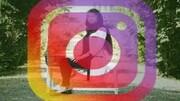 تجاوز، عاقبت اعتماد دختر نوجوان به دوستی اینترنتی با شاگرد یک مغازه