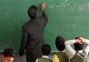 واکنش وزیر آموزشوپرورش به محکومیت شلاق برای یک معلم؛ جزییات پرونده