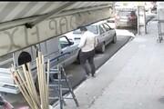 ببینید   دزدی وسایل داخل ماشین به همراه پول نقد