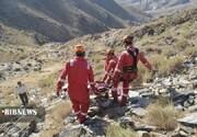 سقوط مرد ۴۱ ساله از ارتفاع در منطقه تنگه قلات چرام