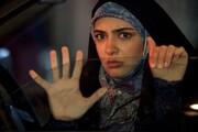 تدارک حوزه هنری برای اکران فیلم جنجالیاش/ «دیدن این فیلم جرم است» به زودی اکران میشود