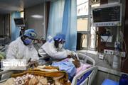 جان باختن متخصصان بیهوشی در حال خدمت به بیماران کرونایی