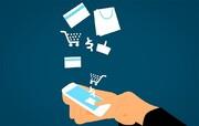 تاثیر فضای مجازی بر کسب و کار افرادی که توانایی اجاره مغازه ندارند