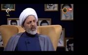 آیا امام خمینی درباره پیشگویی جبرئیل از انقلاب ایران سخن گفته بود؟