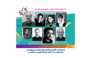 International Competition Section Jury Members at 33rd ICFF Announced