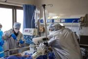 ببینید | تصاویر تلخ از بیمارستان الزهرای اصفهان/سردخانهها پر شده