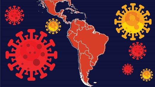 اوج شیوع کرونا در آمریکای لاتین؛ واکسن شاید وقتی دیگر