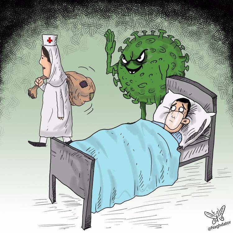 بیماریها رو با کرونا تنها نذارین!