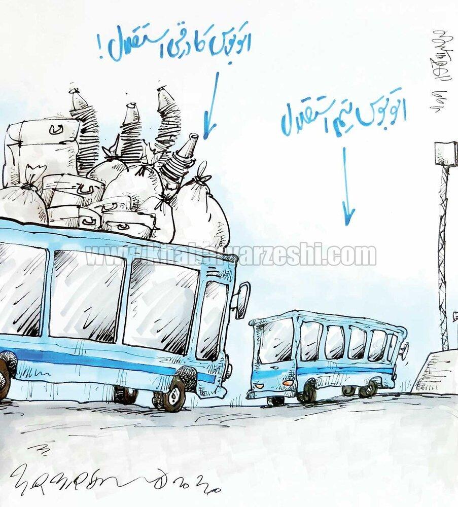 اینم اتوبوس ویژه کادر فنی آبیها!