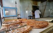 نان در آذربایجانغربی گران نمیشود