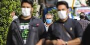 ابلاغ جریمه راهور با کد «عدم استفاه از ماسک» صحت دارد؟