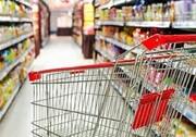 ضربان قیمت در خوراکیها/برنج و تخممرغ صدرنشین گرانی شدند