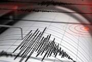 زلزله ۴.۲ ریشتری در هرمزگان/ جزییات