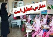 آخرین تصمیم درباره برگزاری امتحانات در تهران