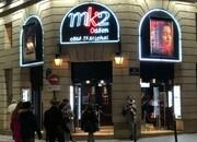 اکران موفق «یلدا» در فرانسه ادامه دارد