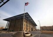 درخواست پمپئو از عراق درباره سفارت آمریکا