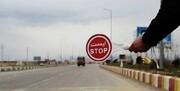 کدام خودروها حق تردد بین شهرها را ندارند؟
