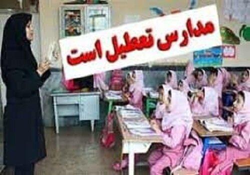 مدارس همدان تا ۲۷ مهرماه تعطیل است