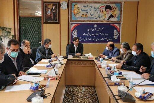 جلسه کارگروه تعامل ستادی ، فعالیتهای معدنی در عرصه منابع طبیعی در استان اردبیل برگزار شد