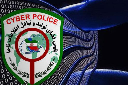 هشدار پلیس درمورد کلاهبرداری درپوشش قرض از دوستان