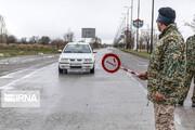 قرنطینه استانی کرونا؛ جادههای این استانها مسدود شد