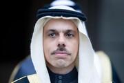 سعودی تکلیف صلح با اسرائیل را مشخص کرد