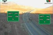 ببینید | وضعیت جادهها بعد از ممنوع شدن عبور و مرور در ۵ کلانشهر