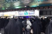 ببینید | شلوغی ایستگاه قطار از مسافران منتظر برای سفر به مشهد!