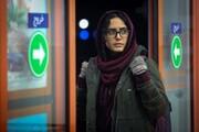 اکران فیلم سینمایی «سراسر شب» در آلمان