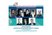 داوران فیلمهای کوتاه بخش بینالملل جشنواره کودک معرفی شدند