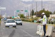 ببینید   رضایت پلیس راه کشور از رعایت محدودیتهای تردد