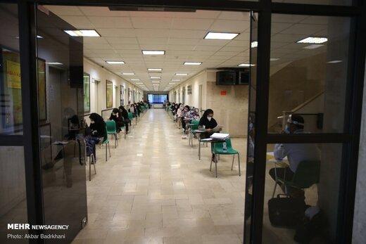 آزمون استخدام وزارت بهداشت امروز برگزار شد