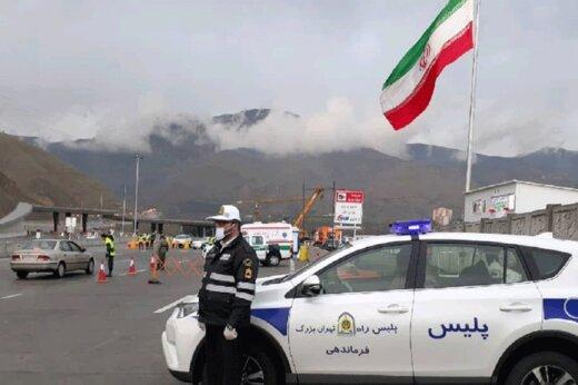 ببینید | جلوگیری از ورود خودروهای پلاک شهرستان به تهران