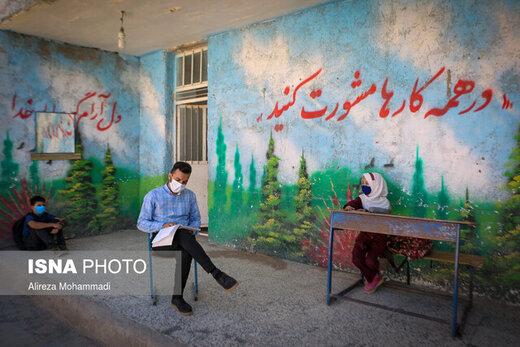 معلم جوان اهوازی، سر خط خبرها