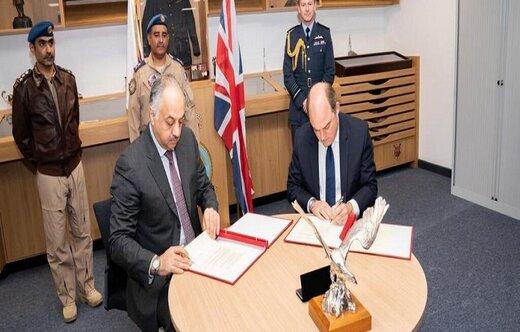 قطر و انگلیس توافق نظامی امضاء کردند