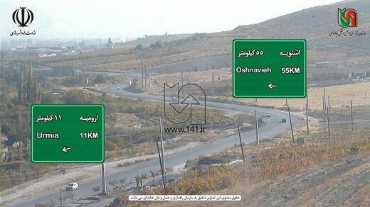 تصویری از جادههای مواصلاتی ارومیه در روز اجرای ممنوعیت