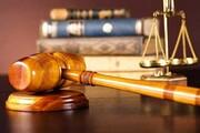 صدور رأی پرونده موسوم به  بیانیه 77 نفر/ محکومیت شکوری راد و آرمین به حبس در دادگاه تجدیدنظر