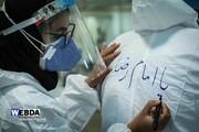 ببینید | حالوهوای بیمارستان امام رضا (ع) مشهد