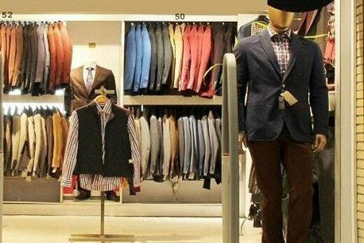 کاهش ۴۰ تا ۶۰ درصدی فروش پوشاک/ صادرات صفر شده است