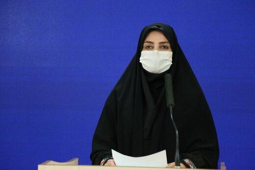 آخرین آمار کرونا در ایران/ نیمی از مبتلایان بستری شدند/ شرایط استانها