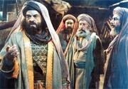 عکسی خاطرهساز از محمد اصفهانی و بابک بیات