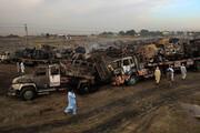 خودروهای نظامی ناتو در پاکستان به آتش کشیده شد