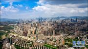 شنجن؛نماد حرکت توقف ناپذیر چین در مسیر اصلاحات و توسعه اقتصادی جهان