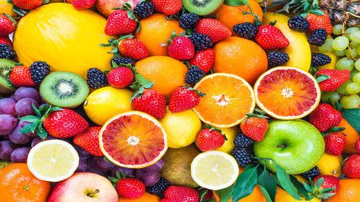 این میوهها سلامت شما را تضمین خواهند کرد