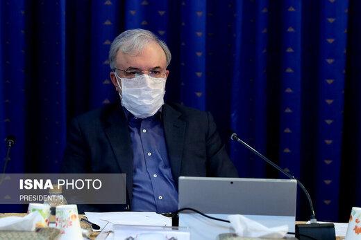 وزیر بهداشت: فعلا از بیمارستان صحرایی استفاده نمیشود