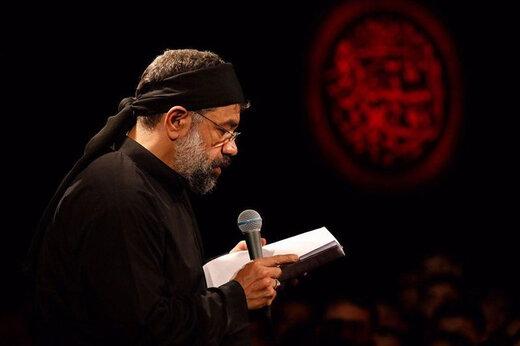 بشنوید | مداحی «آمدم ای شاه پناهم بده» با آوای محمود کریمی