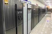 گرانترین یخچال فریزرهای بازار